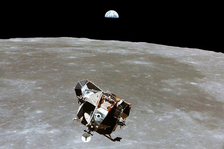 Moon Landing Module  0722-Apollo-11
